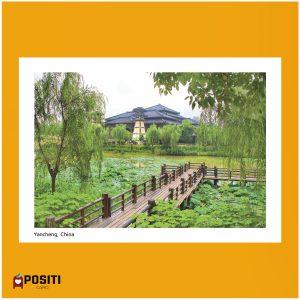 China Yancheng postcard