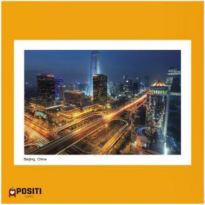 China Beijing postcard