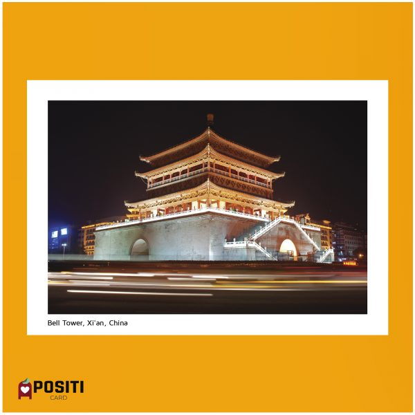 China Bell Tower postcard