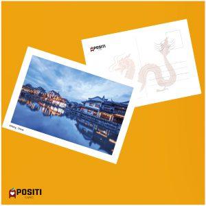 China Xi'an postcard