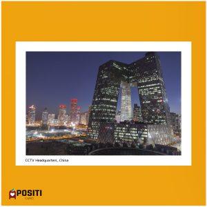 China CCTV Headquarters postcard