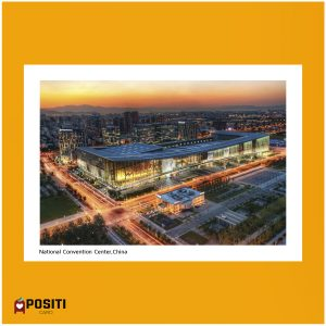 China National Convention Center postcard