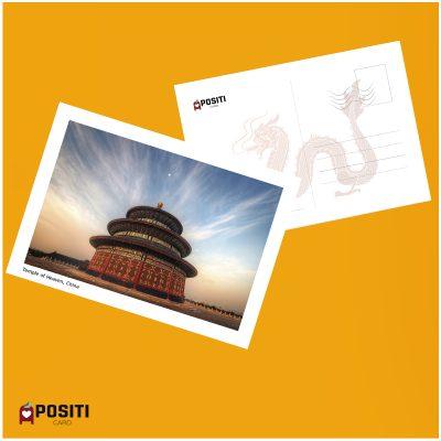 China Temple of Heaven postcard