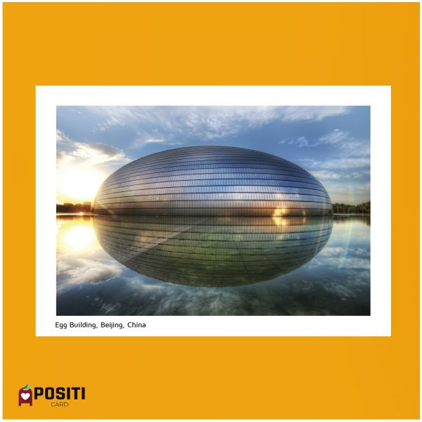 China Egg Building postcard